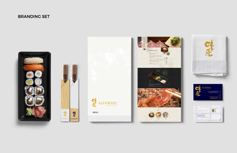 Ajishou Branding Set - Japanese Restaurant Design