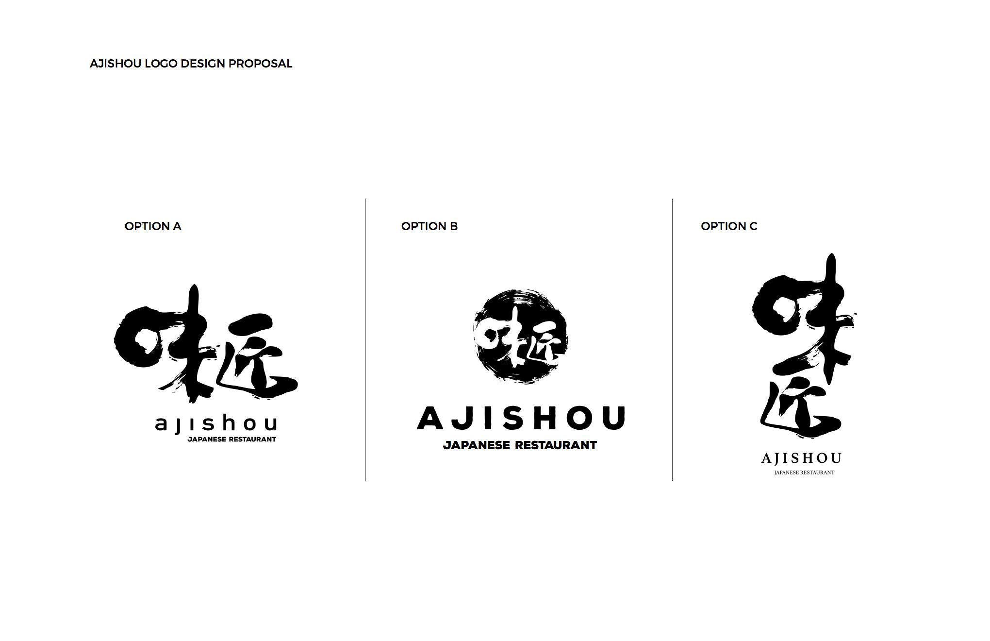 Ajishou Logo Design - Japanese Restaurant Design