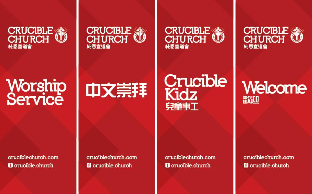 Crucible Church Print & Digital Marketing - Church Branding Design
