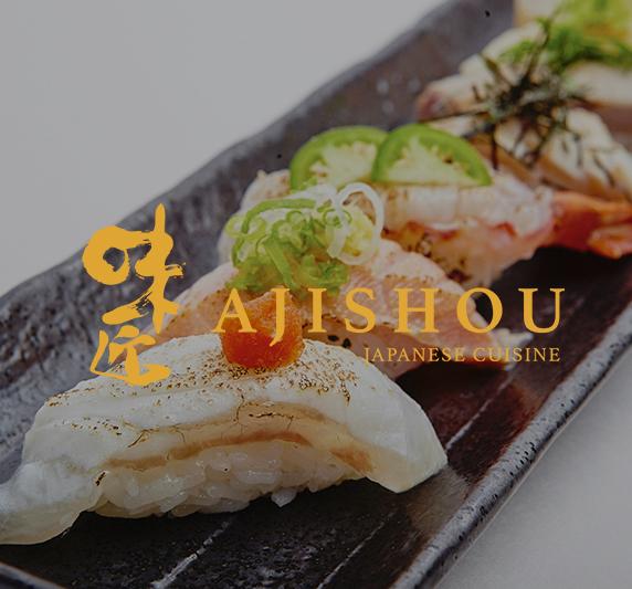Ajishou logo design online