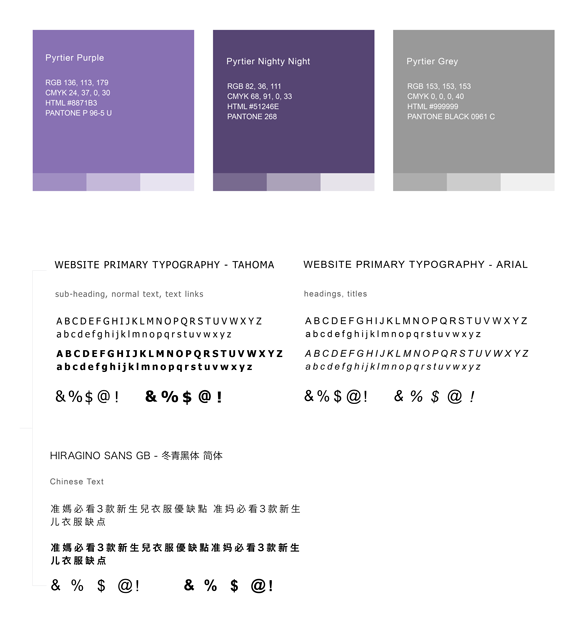Pyrtier Typography Branding