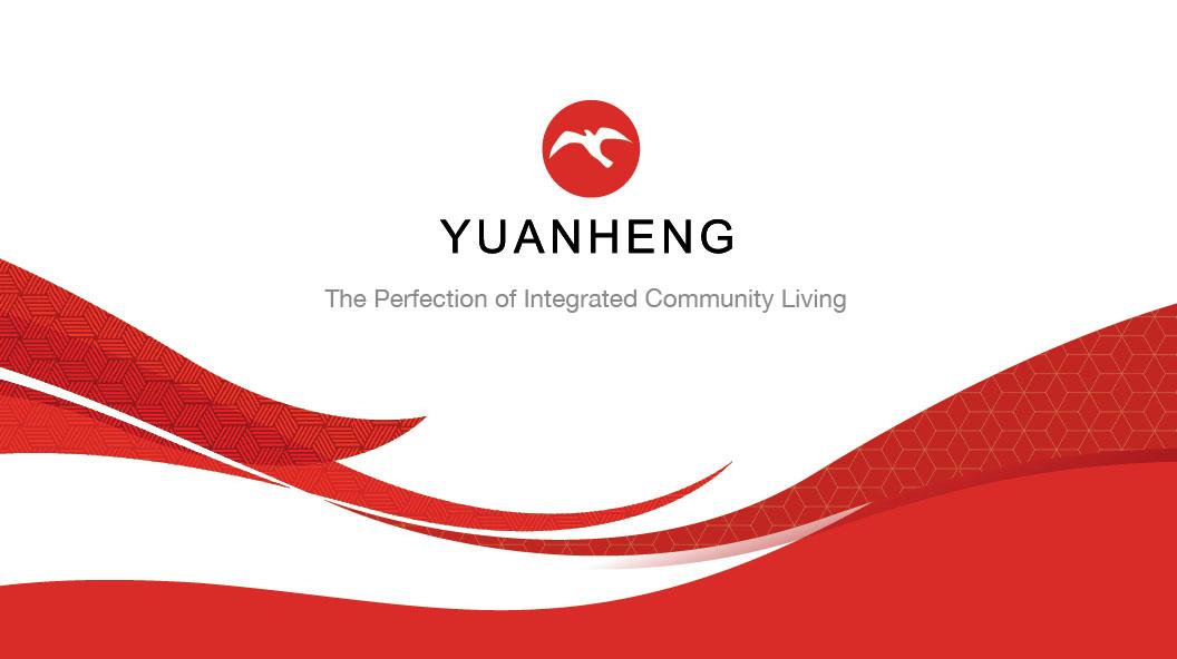 Yuanheng Development Brand Identity