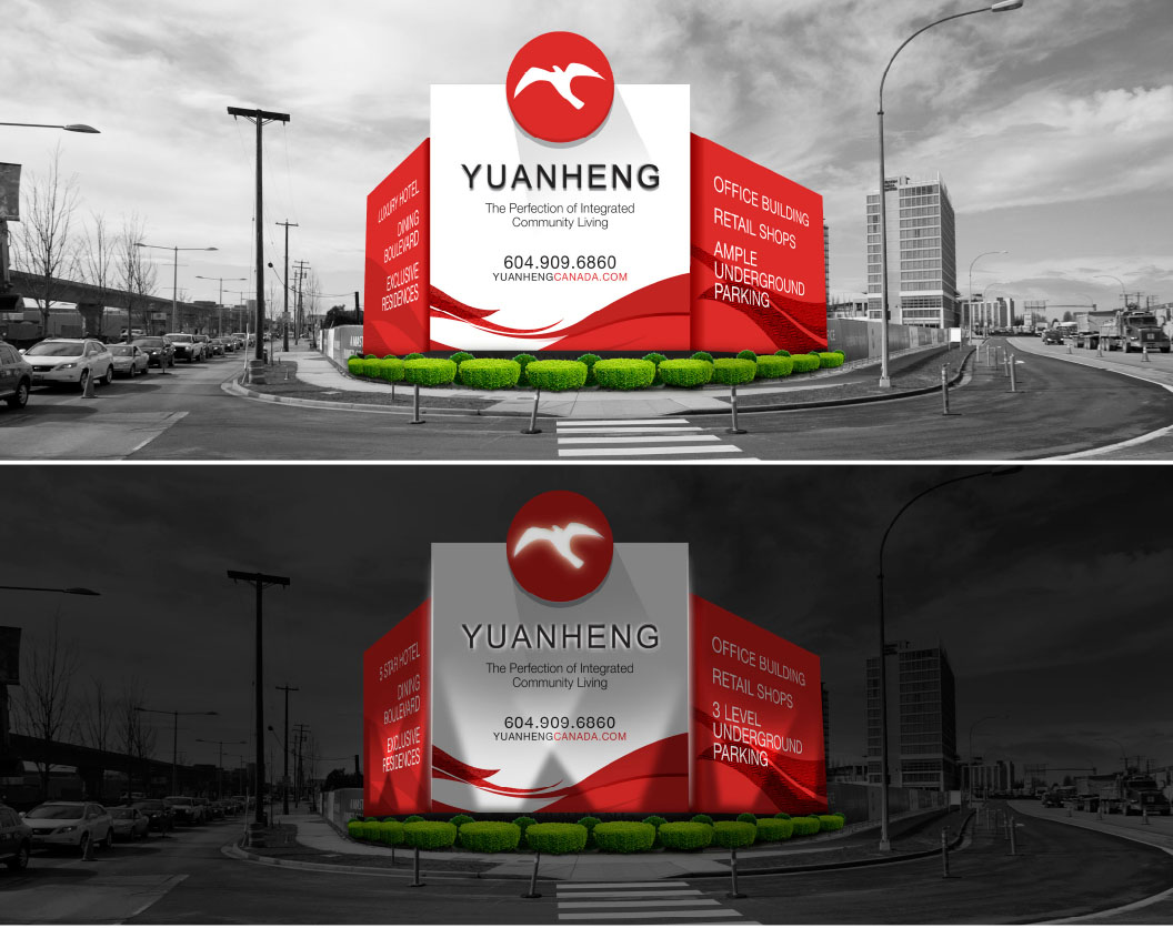 Yuanheng Development Sigage