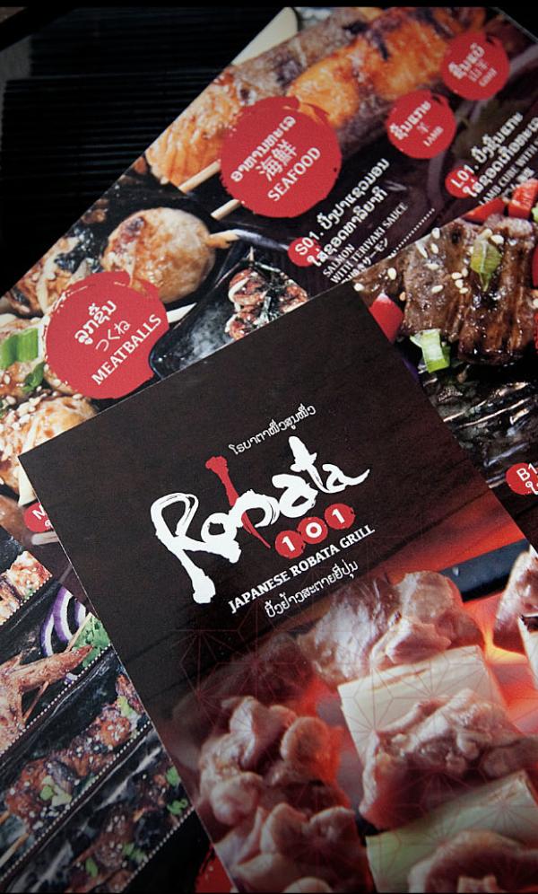 Robata - logo design and branding