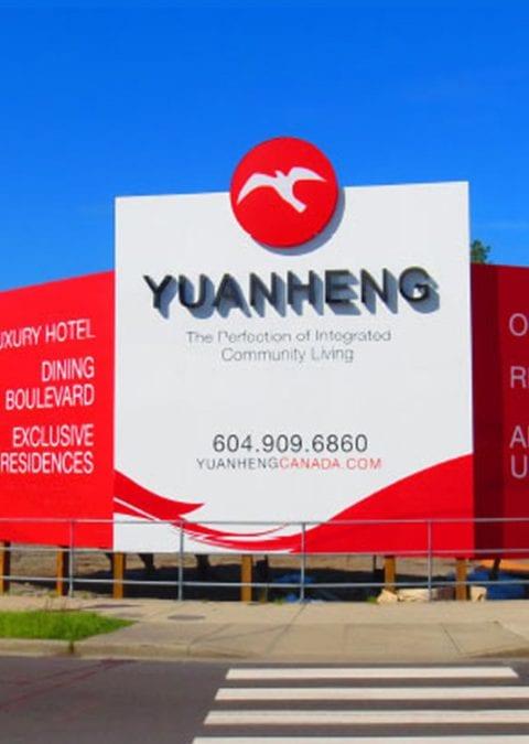 Yuanheng - signage