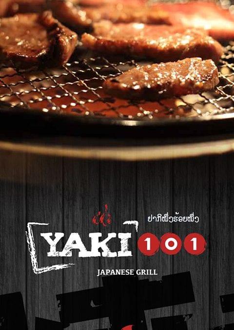 Yaki 101 Japanese Grill - brand identity